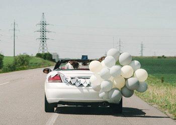 Specialty Balloon Printers Wedding Car